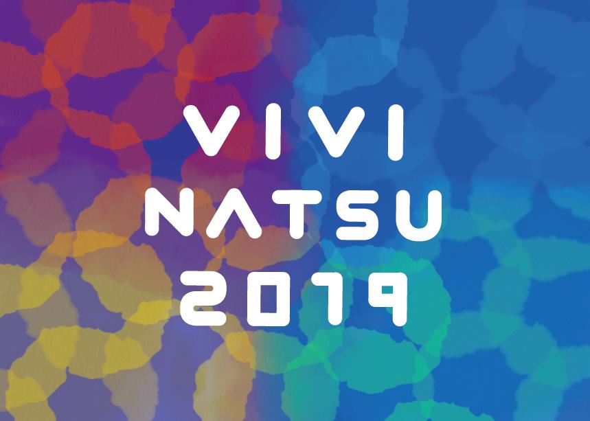 VIVINATSU2019~準備編~