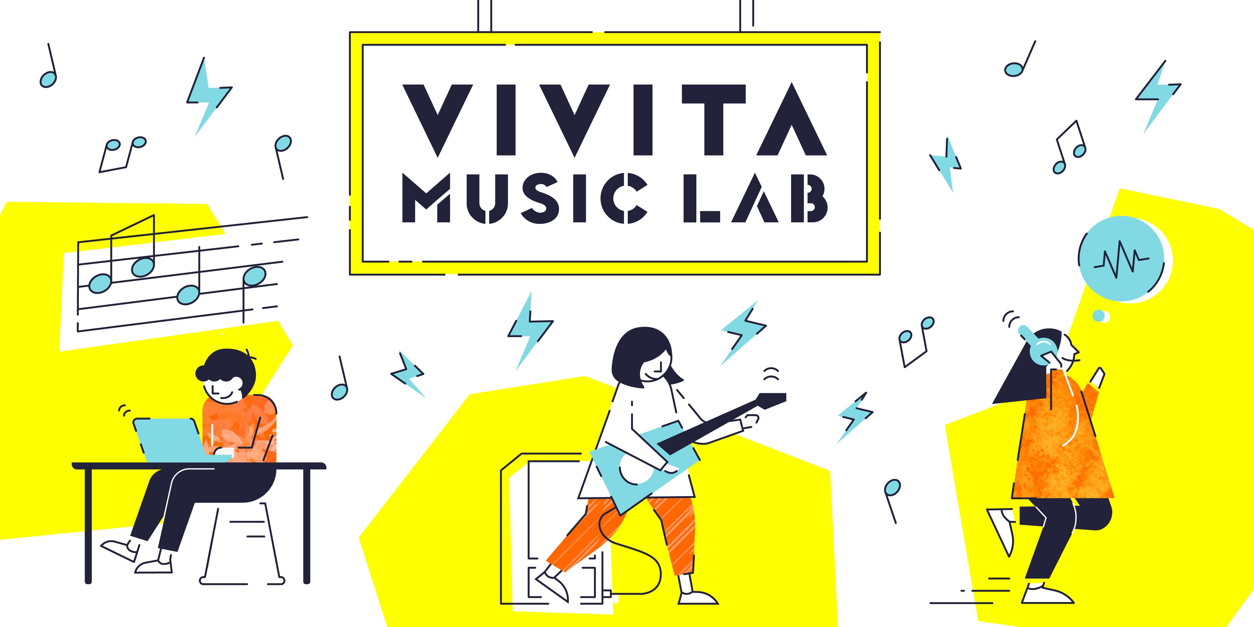 VIVITA Music Lab : モチーフ作曲をしてみよう!
